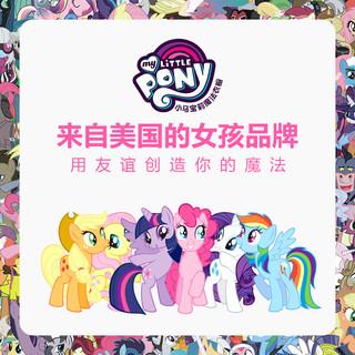 My Little Pony 小马宝莉 女童打底裤
