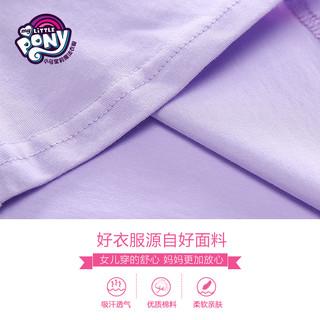 My Little Pony 小马宝莉 卡通印花女童短袖T恤