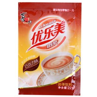 喜之郎 优乐美  奶茶