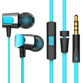 dostyle 东格 HS307 入耳式耳机