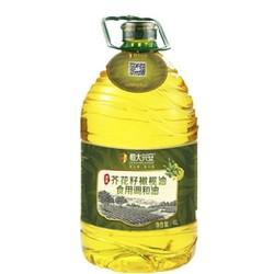 恒大兴安 芥花籽橄榄食用调和油 4L *2件