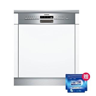 SIEMENS 西门子 SJ536S00JC 半嵌式家用洗碗机 13套