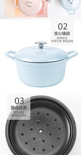 Fissler 菲仕乐 珐琅铸铁圆形锅 20cm