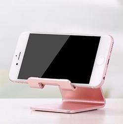 雅兰仕 铝合金桌面手机支架