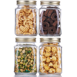 喜碧莫格拧盖方形加厚玻璃密封罐储藏瓶 500ml 4件套
