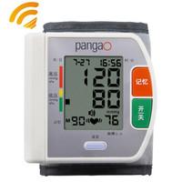 PANGAO 攀高 PG-800A5 电子血压计
