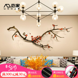 中式金属树叶墙面装饰品室内客厅沙发背景墙过道壁饰创意墙壁挂件