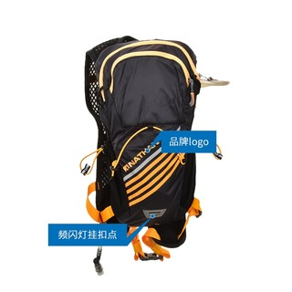 NATHAN 5033 户外水袋背包