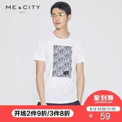 MECITY男装字母印花纯棉短袖圆领T恤