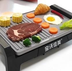 宝沃佳美 家用多功能电烧烤炉 BWD6302BN 黑色