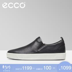 ECCO/爱步春夏女鞋休闲平底板鞋圆头低跟单鞋 柔酷8号17SS440523