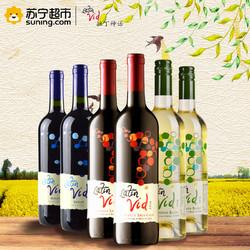 智利进口红酒 拉丁神话葡萄酒组合装 750ml*6瓶 整箱装