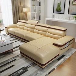 A家家具 真皮沙发 米黄色 三人位+右贵妃位