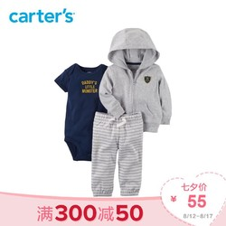 Carter's 126H043 男宝连体衣 3件套装