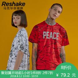 Reshake华菲型格18新款夏男红色大理石纹男士T恤