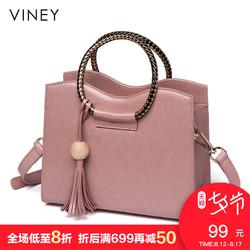Viney2018新款手提包真皮女包复古百搭女士包包单肩包斜挎包小包