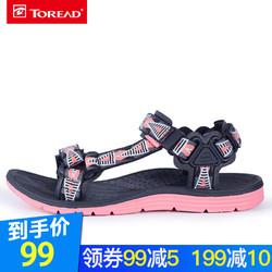 探路者2018春夏新款户外女式凉鞋轻便舒适透气沙滩鞋TFGG82740