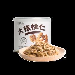 网易严选 大核桃仁(生) 118克