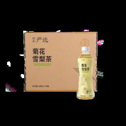 菊花雪梨茶 12瓶