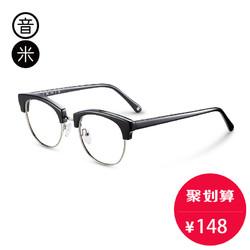 音米新款眼镜框男韩版半框平光眼镜架可配近视眼镜有度数眼睛框架