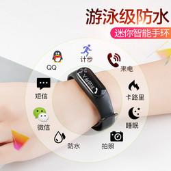 全程通 H5 智能手环 智能腕带 计步器 来电提醒 微信提示 触控屏幕 运动健康手环OLED 待机 360小时 黑色