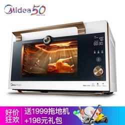 美的T7-428D 家用多功能 智能FUN烤箱 42升大容量白色 高清摄像头 手机APP操控