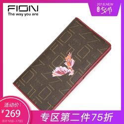 Fion/菲安妮欧美时尚两折长款钱包 潮款印花钱夹搭扣荷包