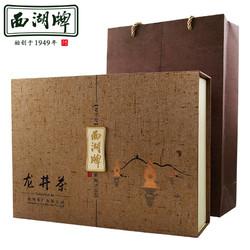 2018新茶上市 西湖牌明前特级精选龙井茶叶100g礼盒 绿茶春茶