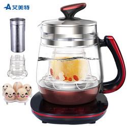 艾美特CS1746 养生壶燕窝炖盅电热水壶茶保温1.7L