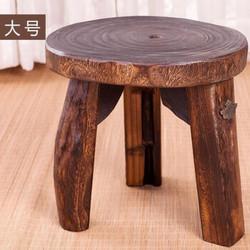 柴扉園  实木头小圆凳坐凳创意换鞋矮凳小板凳 大号凳