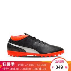 PUMA彪马官方 男子足球鞋 PUMA ONE 18.4 TT 104561 黑色-红色 01 43