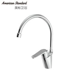 美标AmericanStandard 新摩登全铜厨房龙头 水槽洗菜盆冷热水龙头可旋转FFAS5624