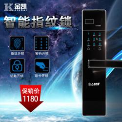 金凯指纹锁 家用防盗门密码磁卡锁 智能电子锁 K6 通用标配三年质保,免费安装! 银拉丝 不包安装