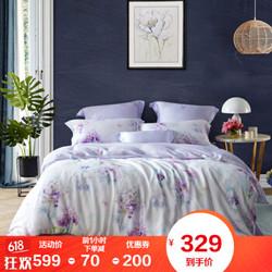 LOVO家纺 罗莱生活出品床上四件套 莱赛尔天丝花卉床品套件 飞花梦 1.8米床