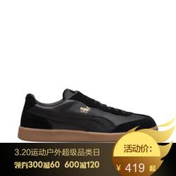 PUMA彪马官方 男子休闲鞋 Liga Leather 364597 黑色 02 40