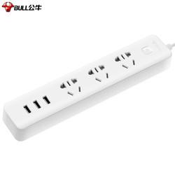 BULL 公牛  GN-B403U  新国标公牛小白USB插座 插线板/插排/排插/拖线板 3usb接口+3孔全长1.8米带保护门