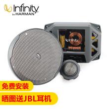 美国 燕飞利仕哈曼汽车音响改装6.5英寸/3.5英寸2分频/3分频套装 PERFECT 600