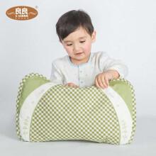 L-LIANG 良良 婴儿枕头定型