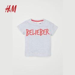 H&M HM0576568 女童T恤