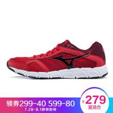 Mizuno美津浓 缓冲透气跑步鞋 运动鞋男 SYNCHRO SL J1GE162809 红/黑 / 白 40.5