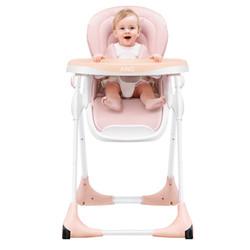 爱音JC018儿童餐椅欧式多功能婴儿餐椅四合一宝宝餐桌椅可折叠便携限量版裸杏色