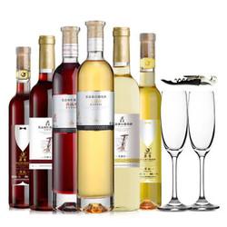 莫高冰酒 冰葡萄酒红酒甜酒组合送杯版 6混冰