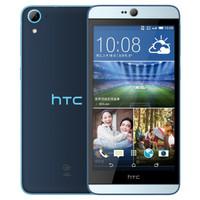 HTC 宏达电 Desire 826d 智能手机