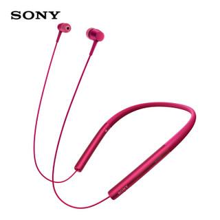 索尼 SONY MDR-EX750BT 无线立体声耳机