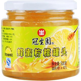 GSY 冠生园 蜂蜜