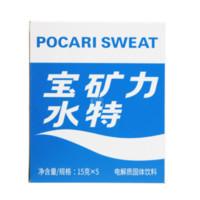 POCARI SWEAT 宝矿力水特 粉末冲剂