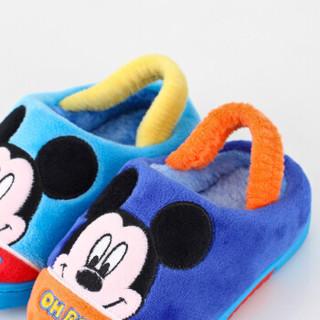 Disney 迪士尼 儿童防滑棉拖