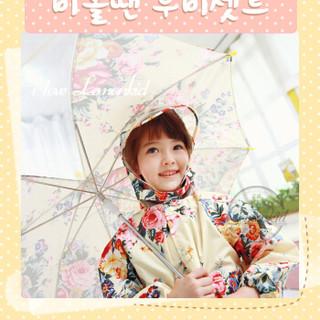 DOLA'S GARDEN 朵拉的花园 印花女童连帽雨衣