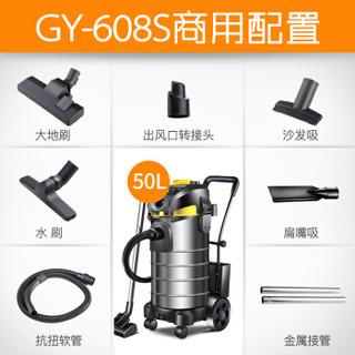 宝家丽 GY-608 50L 桶式吸尘器