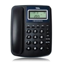 TCL 電話機座機 固定電話 辦公家用 來電顯示 免電池 座式壁掛 HCD868(131)TSD (藍黑色)